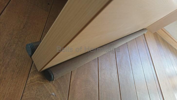 ホームシアター 防音 調音 吸音 D-REN Scotch 戸あたりV型テープ すきま風ストッパー U-P675 ドア隙間防音テープ D型 1本入り(裂くと2本)
