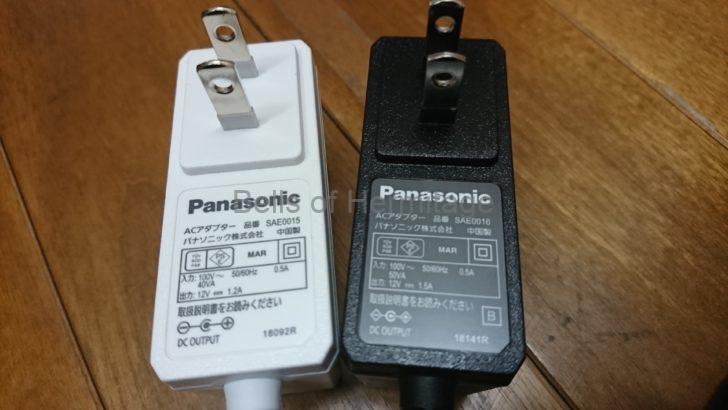 ホームシアター テレビ ポータブル Panasonic プライベート・ビエラ UN-10E8-W UN-10E7-W 未使用 新品 レビュー