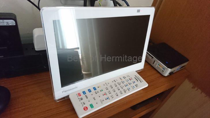 ホームシアター オーディオ ゲーム 断捨離 Panasonic UN-10E8-W KRYNA T-PROP TP-4 M10 SONY DST-SHV1 DXアンテナ 4JW2FFS(B) 3DMLS(P) F-Factory C-091BK 日本アンテナ EDG2P マスプロ CSR7DW-P Apple iPad mini4 ELECOM TB-A17SPVCR U-NEXT Hulu HiVi オーディオアクセサリー エアコン用ユニバーサルマルチリモコン K-1028E 三菱重工 ビーバーエアコン リモコン RLA502A700 datacolor Spyder2 express モニタカラーキャリブレーションシステム プライベート・ライアン Panasonic BD-R LM-BRS25M50S