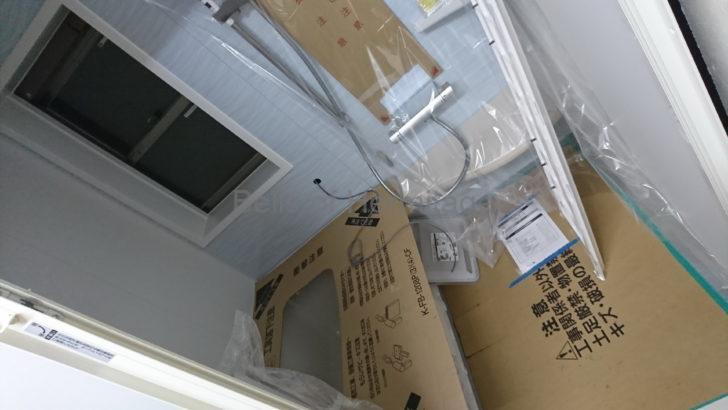 ホームシアター オーディオルーム リフォーム 二世帯化 バスルーム 三輝 詰め替えそのままスタンダードフルセット PS-7S 便利グッズ レビュー
