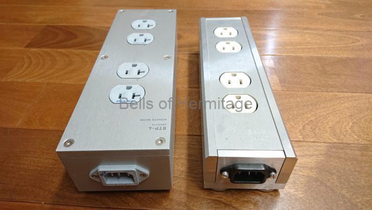 ホームシアター ネットワークオーディオ バランスケーブル XLR Acoustic Revive POWER REFERENCE-tripleC-FM XLR-absolute-FM RTP-4 absolute Chikuma Complete-4 IIDENON PMA-SX1 PMA-SX11 DCD-SA11 Marantz PM-10 PM-14S1 LUMIN X1 Sonus faber Chameleon T 購入 レビュー