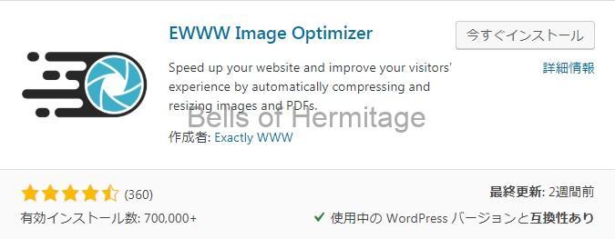 ホームシアター オーディオ ブログ 運営コスト レンタルサーバー エックスサーバー ドメイン 更新料 初期費用 Whois代行業務 WordPress テーマ Simplicity2 表示速度の改善 WP Hyper Response Autoptimize CSS・HTML・JavaScriptの圧縮 レスポンス改善 001 Prime Strategy Translate Accelerator ブラウザキャッシュの利用 .htaccessへの記述の追記 画像の最適化 EWWW Image Optimizer AMP対応 Accelerated Mobile Pages Pagespeed Insights SSL化 安全性 URL変更 Search Regex Xアクセラレータ Ver.1 Ver.2 a3 Lazy Laod Autoptimize モバイル表示 EWWW Image Optimizer 次世代フォーマット webp Google Page Speed Insights