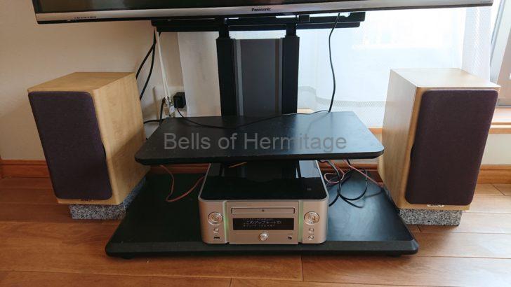 オーディオ TANNOY FUSION 1 MERCURY F1 Marantz MCR611 Hi-Fi Remote ALR JORDAN Entry Si Panasonic SC-PMX9 SA-PMX9 SB-PMX9 購入 レビューAcoustic Revive RR-777 DENON AK-1000