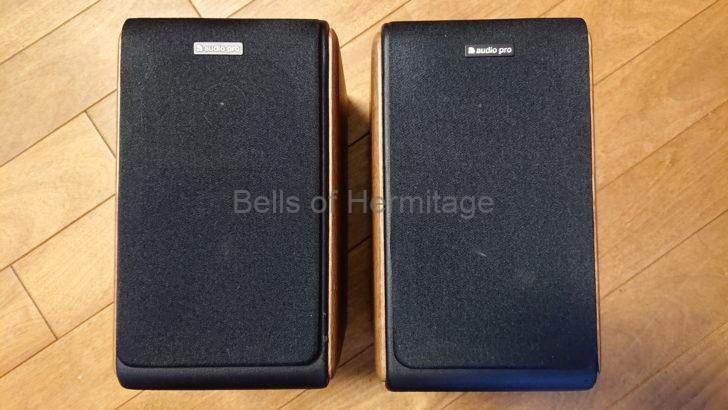 オーディオ ブックシェルフ型スピーカー Audio Pro AVANTO FS-20 C-20 S-20 Butler Audio VCSP-8BK Butler Vacuum 6W MK2 ALR JORDAN Entry Si Marantz M-CR611 Panasonic SC-PMX9 TANNOY FUSION 1 MERCURY F1 DENON PMA-SX1 LUMIN X1 メルコシンクレッツ DELA