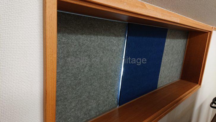 ホームシアター オーディオ オフ会 定位 吸音材 Felmenon 硬質吸音フェルトボード FB-400M-GYBL DENON PMA-SX1 DCD-SA11 LUMIN X1 Sonus faber Chameleon T B&W 684 ALR JORDAN Entry Si TANNOY FUSION 1 MERCURY F1 Butler Audio VCSP-8BK Audio Pro AVANTO S-20
