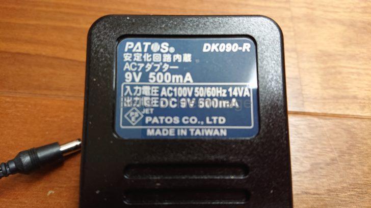 ホームシアター ネットワークオーディオ トランス式 AC/DCアダプタ YAMAHA PA-3 PA5B アイコー電子 VSM-982 バランスケーブル XLR Acoustic Revive POWER REFERENCE-tripleC-FM XLR-absolute-FM RTP-4 absolute DENON PMA-SX1 LUMIN X1 Sonus faber Chameleon T 購入 レビュー トランス式 AC/DCアダプタ トップウィング ノイズフィルター ノイズキャンセラー アイソレーショントランス iFi-Audio iPower Active Noise Cancellation SONY BRAVIA KJ-75Z9D USBHDD IODATA AVHD-AUT3.0B AVグレード