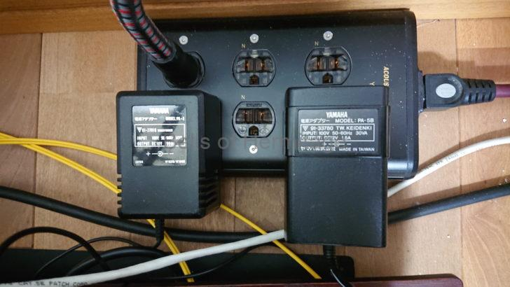 オーディオ スピーカー DENON PMA-SX1 Marantz PM-14S1 LUMIN X1 Sonus faber Chameleon T ALR JORDAN Entry Si Bower & Wilkins 684 MW DALI Helicon800 400 MkII EUPHONIA EPICON Monitor Audio PL-300 FAL QUADLASPIRE