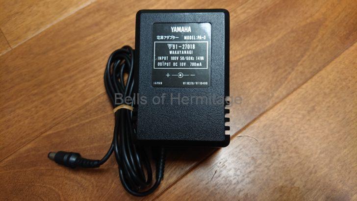 ホームシアター ネットワークオーディオ 光メディアコンバータ 10Gtek WG-33-1GX1GT-SFP TP-LINK MC220L トランス式 AC/DCアダプタ YAMAHA PA-3 PA5B アイコー電子 VSM-982 パトス DK090-R Acoustic Revive RBR-1 LUMIN X1購入 レビュー トランス式 AC/DCアダプタ アナログ電源 ELSOUND Audio Design