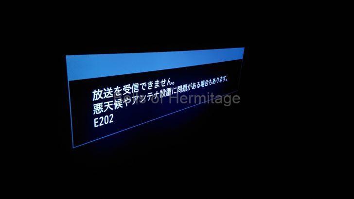 ホームシアター 4K 8K 新4K/8K衛星放送 フレッツテレビ 一体型ONU 沖電気 PR-400KI PR-600KI 新4KBS/CS放送対応CATV・BS・CS ブースター MASPRO 10BCBW30U ミハル通信 SP-CV32M NEC Aterm WG2600HP3
