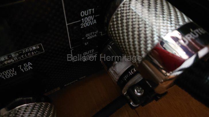 オーディオ アイソレーション・トランス 中村製作所 NSIT-200Q オーディオボード 電源タップ Acoustic Revive クオーツアンダーボード 組み立て TB-38H RPC-1 ウェルフロートボード AIRBOW WFB-A4