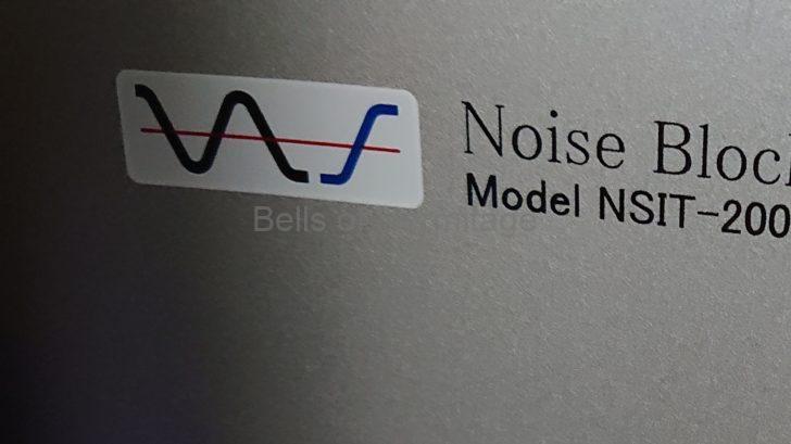 オーディオ アイソレーショントランス 電源 中村製作所 アイソレーショントランスフォーマー NSIT-200Q FURUTECH Acoustic Revive RTP-4 absolute YTP-6R(FM) RPC-1 Power Reference-triplec DENON PMA-SX1 DCD-SA11 LUMIN X1 DELA HA-N1AH40-BK TP-LINK MC220L