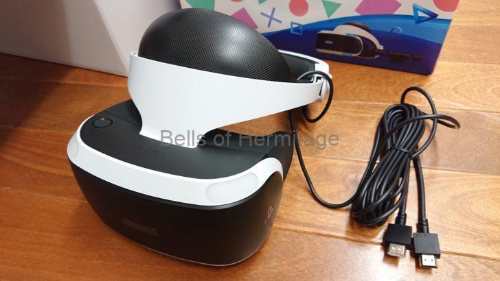 ホームシアター 映画 音楽 ライブ ゲーム スポーツ モーター F1 疑似体験 体験型コンテンツ 3D グラス めがね Playstation VR 立体視 仮想世界 仮想通過 VR長者 依存 PlayStation4 大バンバン振る舞い!今すぐカモン!キャンペーン スペシャルバンドルクーポン オークション PlayStation VR Special Offer CUHJ-16007 購入 レビュー