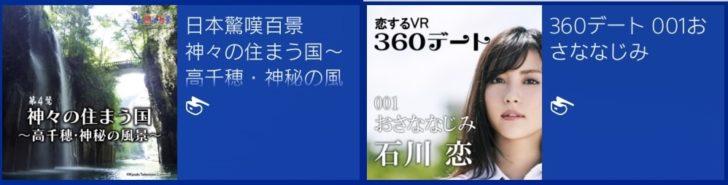 ホームシアター オーディオ 断捨離 中村製作所 アイソレーション・トランス NSIT-200Q ノイズ計測器 Greenwave Broadband EMI Meter UNI-T レーザー墨出し器 LM530 スカパー!4K光対応 新4K8K衛星放送アダプタ ミハル通信 SP-CV32M DXアンテナ 4K/8K対応分配器 8DMS Playstation VR 日本驚嘆百景 神々の住まう国~高千穂・神秘の風景~ 360デート おさななじみ PlayStation Move モーションコントローラー(CECH-ZCM2J) PSVR用よごれ防止マスク グレー AL PSVR (CUH-ZVR1、CUH-ZVR2) 用『レンズ保護シートVR』 PSVR (CUH-ZVR2) 用ヘッドセット保護シート『newプロテクトシートVR』 KJH Playstation VR 多機能 スタンド サンワサプライ マルチカバー DCV-MLT2BK HiVi 季刊オーディオアクセサリー