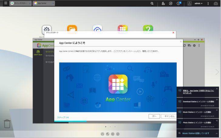ネットワークオーディオ QNAP TS-119 TwonkyMedia DLNAサーバー HDD 換装 Western Digital WD Blue WD10JPVX SEAGATE BarraCuda ST4000LM024 初期セットアップ Qfinder Pro インストール ダウンロード 手順 レビュー