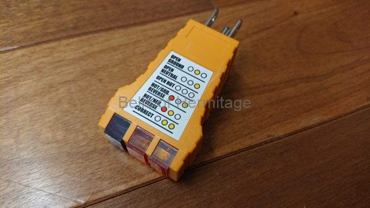 ホームシアター オーディオ 電源 ノイズ 計測 Greenwave Broadband EMI Meter Dirty Electricity Filter Pro's Kit Receptacle Tester 購入手順 レビュー 計測結果 iFi-Audio iPurifier AC 極性 チェック コンセント