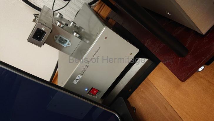 オーディオ アイソレーション・トランス 中村製作所 NSIT-200Q 仮想アース KOJO TECHNOLOGY ForceBarEP Acoustic Revive RGC-24 TripleC-FM RTP-2 absolute オーディオボード 電源タップ クオーツアンダーボード 組み立て TB-38H RPC-1 ウェルフロートボード AIRBOW WFB-A4 山本音響工芸 キューブベース QB-1 サンシャイン ABA B-30
