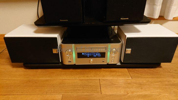 オーディオ DALI ZENSOR PICO Marantz MCR611 Hi-Fi Remote Panasonic SC-PMX9 SA-PMX9 SB-PMX9 購入 レビュー