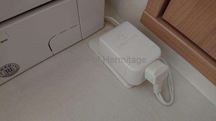 ホームシアター オーディオ 電源 ノイズ 計測 Greenwave Broadband EMI Meter Dirty Electricity Filter 購入手順 レビュー 計測結果 パソコン 周辺機器 エアコン 冷蔵庫 洗濯機 白物家電 回線終端装置 ONU フレッツテレビ プリンター 複合機 S1 LUMIN X1 DENON PMA-SX1 DALI Helicon 800 MkII Helicon 400 購入 レビュー 中村製作所 NSIT-200Q パソコン