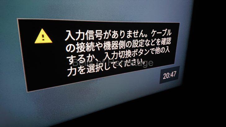 ホームシアター 4K/HDR SONY BRAVIA KJ-75Z9D Z9D KJ-75X9400C DST-SHV1 HDMI 拡張フォーマット Playstation4 Pro Pioneer UDP-LX800 Panasonic DIGA DMR-UBZ2030