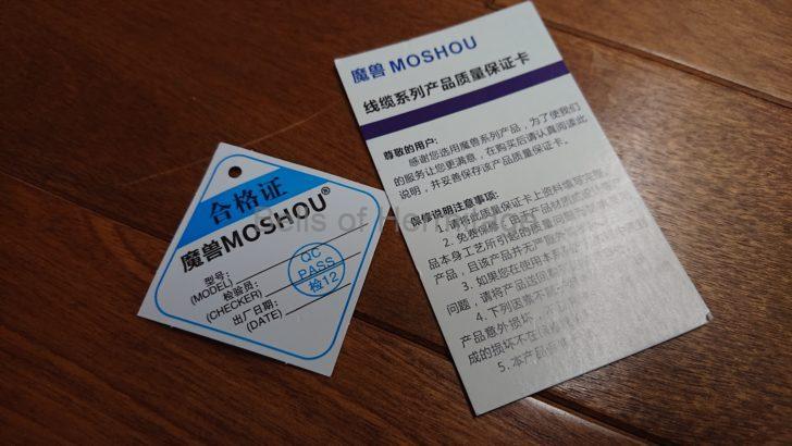 ホームシアター 光ファイバー HDMIケーブル 4K/HDR 18GbSUPRA HDMI 2.1 AOC FIBBR ATZEBE LHC-B002 MOSHOU 8K 4K UGOMI 5456 エイム電子 LS3 PAVA-FLV PAVA-FLR2-01 PAVA-R01 PAVA-FLS01 PAVA-FLS02 AVC-FL01 AudioQuest HDMI-3 WireWorld PSH SSH5-2 SANWASUPPLY KM-HD20-FB10 SONY DLC-9150ES DLC-HE20XF DLC-HE10XF DLC-HEM20/B KORDZ LUX High Speed with Ethernet HDMI cable LUX-HD0200 SAEC SH-1010 Pioneer UDP-LX800 Playstation4 Pro Marantz AV8802A SONY DST-SHV1 Panasonic DIGA DMR-UBZ2030