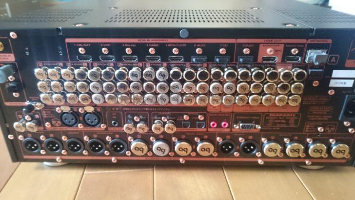 AVアンプ 保護キャップ Audioquest fo.Q 電磁波吸収 オヤイデ