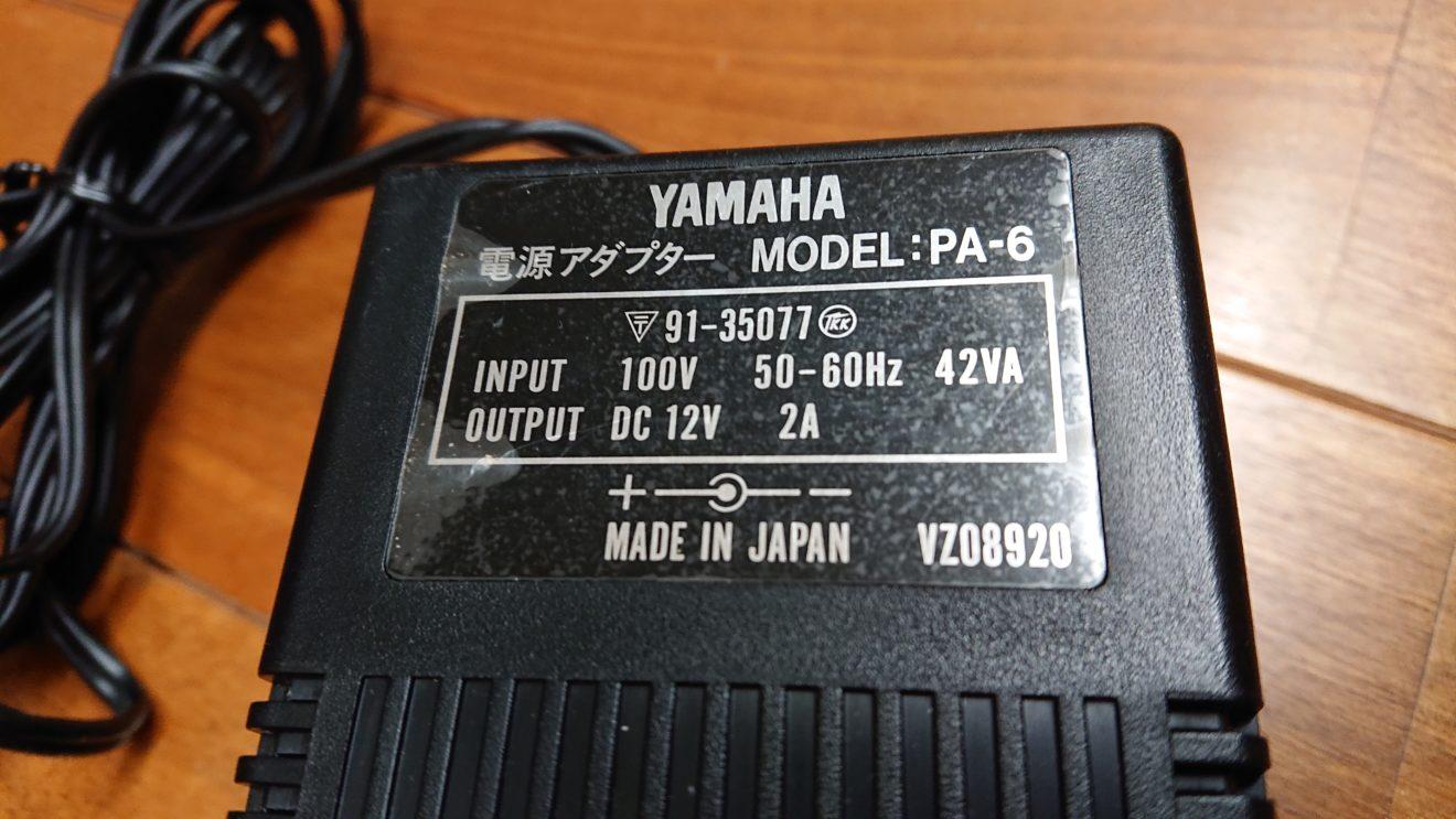 トランス方式ACアダプタ YAMAHA PA-6(12V/2A)の購入