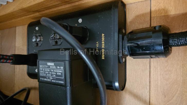 ネットワークオーディオ コンセント FURUTECH GTX-D NCF(R) NCF Booster Acoustic Revive RTP-4 absolute YTP-6R 単線化 POWER REFERENCE-tripleC-FM Eau Rouge 3連のコンセントベース&プレート SG-3BP DENON PMA-SX1 DCD-SA11 LUMIN X1 DALI Helicon 800 Sonus faber Chameleon T Greenwave Dirty Electricity Filter Pro's Kit Receptacle Tester 購入 レビュー