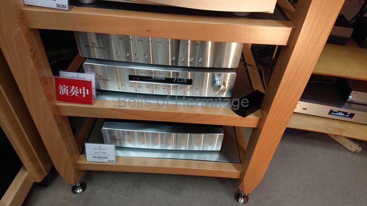 オーディオ イベント 東京インターナショナルオーディオショウ TIAS 2019 6階 太陽インターナショナル Avalon Acoustics Saga Precision Monitor 4 Jeff Rowland Design Group Model 535 Corus PSU Conductor Brinkmann Audio Edison MkII dCS Bartok DAC Vivaldi Clock