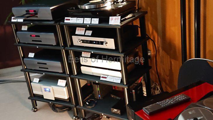 オーディオ イベント 東京インターナショナルオーディオショウ TIAS 2019 4階 Monitor Audio PL300 II 300-5G 200-5G 100-5G MONITOR 300 MONITOR 200 MONITOR 100 MONITOR 50 MONITOR C150 MONITOR MRW-10 Playback Designs MPS-8 MPT-8 MPD-8 ROKSAN XERXES 20 XPS8 PRIMARE PRE35 A35.2 IsoTek EVO3 TITAN EVO3 NOVA Vienna Acoustics Beethoven Concert Grand Reference Beethoven Baby Grand Reference