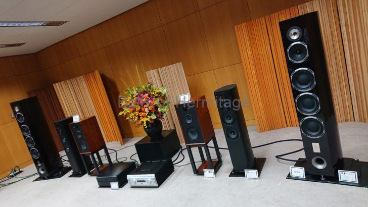 オーディオ イベント 東京インターナショナルオーディオショウ TIAS 2019 4階 TRIANGLE CONCERTO WHARFEDALE LINTON HERITAGE EVO 4.2 EVO 4.3 Diamond 11.3 Diamond 330 CASTLE Knight 5 TAD TAD-M2500MK2 QUAD ESL-2912VENA II MUSICAL FIDELITY Nu-Vista 800 M3si M3scd Pioneer TAD TAD-R1TX-EB TAD-C600 TAD-M600 TAD-D1000MK2 TAD-D600 CR1 PIONEER PREMIERE FESTA '08 S-1EX