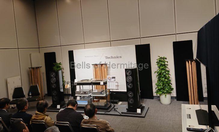 オーディオ イベント 東京インターナショナルオーディオショウ TIAS 2019 D棟 Technics SB-R1 SU-R1 SE-R1 SL-G700 SL-1000R SL-1200G AXISS lumen white white light anniversary Fyne Audio F1-12 F701 F502 F501 F303 MSB TECHNOLOGY Discrete DAC FM ACOUSTICS FM266MkII FM711MkIII Grandinote SILVA Dan D'Agostino MOMENTUM HD PREAMPLIFIER MOMENTUM S250ELAC VELA FS409 オーディオアルケミー Alchemy PPA-2 DPA-2 DDP-2 :ORACLE CD2500 MKIV THALES Tonarm TTT-Compact 2 STATEMENT Benz Micro SLR Gullwing エイ・アンド・エム ヨシノトレーディング