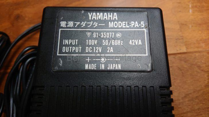 ホームシアター ネットワークオーディオ トランス式 AC/DCアダプタ YAMAHA PA-3 PA-5B PA-6 PA-5 アイコー電子 VSM-982 バランスケーブル XLR Acoustic Revive POWER REFERENCE-tripleC-FM XLR-absolute-FM RTP-4 absolute DENON PMA-SX1 LUMIN X1 Sonus faber Chameleon T 購入 レビュー トランス式 AC/DCアダプタ トップウィング ノイズフィルター ノイズキャンセラー アイソレーショントランス SONY BRAVIA KJ-75Z9D USBHDD IODATA AVHD-AUT3.0B AVグレード