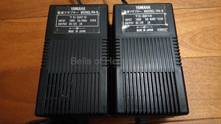 ホームシアター ネットワークオーディオ トランス式 AC/DCアダプタ YAMAHA PA-3 PA-5 PA-6 PA-5C PA-5B アイコー電子 VSM-982 Acoustic Revive RR-777 SONY BRAVIA KJ-75Z9D USBHDD IODATA AVHD-AUT3.0B AVグレード