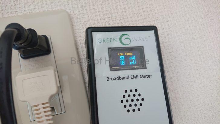 オーディオ オフ会 Monitor Audio Plutinum PL-300 II ONKYO M-5000R P-3000R DELA HA-N1AH20 DENON DCD-SX1 Technic SL-1000R SOULNOTE E-2 PS AUDIO PerfectWave Premier 5 出水電器 CT-0.2 YAMAHA ACP-2 朝日木材加工 ADK SD-5123ROA Audio Replas SAA-6SZ-MK2 Greenwave Broadband EMI Meter Dirty Electricity Filter