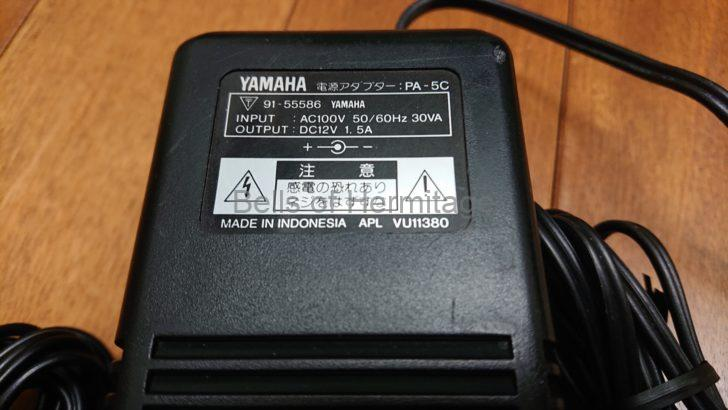 ホームシアター ネットワークオーディオ トランス式 AC/DCアダプタ YAMAHA PA-3 PA-5 PA-6 PA-5C PA-5B Acoustic Revive RR-777 中村製作所 RAC-012 SONY BRAVIA KJ-75Z9D USBHDD IODATA AVHD-AUT3.0B AVHD-A2.0U AVグレード BUFFALO HD-AVS2.0TU2/VJ