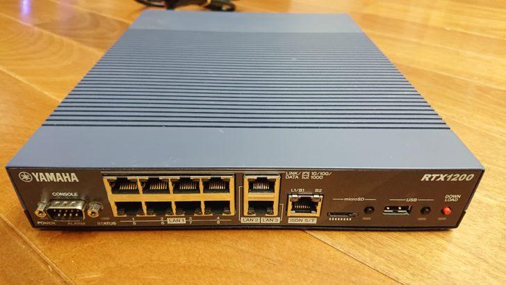 ネットワークオーディオ:ホームネットワーク:分離:VLAN:YAMAHA:RTX1100:RTX1200:iBuffalo:BSUSRC0605BS:ELECOM:AD-R9:AD-D9FF:LUMIN:X1:DELA:QNAP:TS-119:Marantz:M-CR611:
