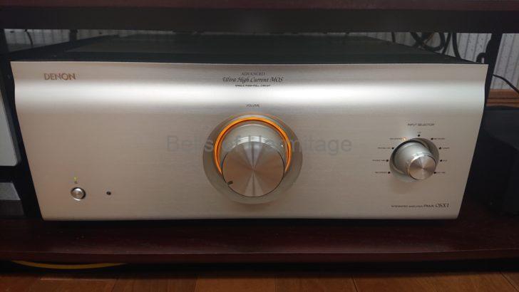 オーディオ バッテリ 家庭用蓄電池 HONDA LiB-AID E500 LiB-AID E500 for Music 限定200台抽選販売 FURUTECH GTX-D NCF(R) オヤイデ 102 SSC導体 電磁波シールド材 振動減衰能 マグネシウム含有アルミ合金 ヒドロナリウム 500VA LUMIN X1 DENON PMA-SX1 Greenwave Broadband EMI Meter Dirty Electricity Filter