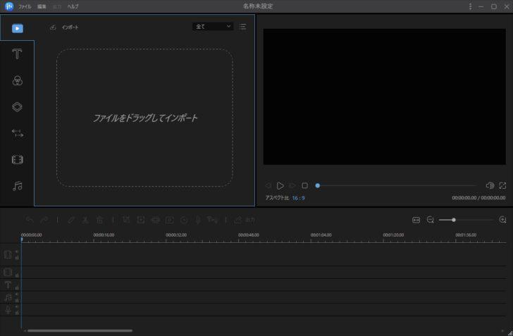 ホームシアター オーディオ 動画編集ソフト Windows10対応 EaseUS Video Editor Youtube Twitter FACEBOOK SNS