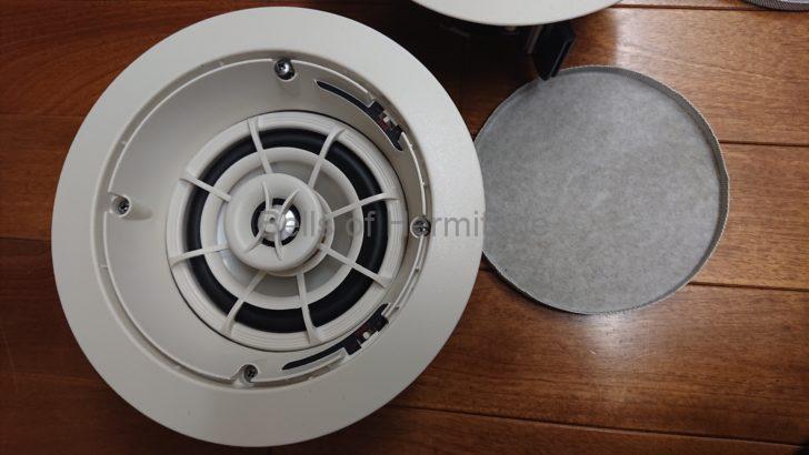 ホームシアター オーディオ 断捨離 DALI Helicon W200 メルコシンクレッツ DELA D10 HONDA LiB-AID E500 for Music iFi-Audio iPurifier AC ACOUSTIC REVIVE CS-2 HiVi オーディオアクセサリー iFi-Audio iPower 12V 9V 5V