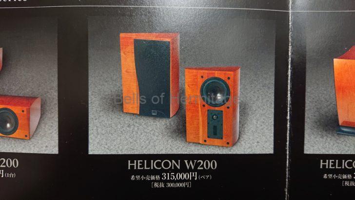 ホームシアター オーディオ ウォールマウントスピーカー Marantz AV8802A DENON POA-A1HD DALI Helicon 800 Helicon 400 Helicon W200 SpeakerCraft AIM5 Three 購入 レビュー Dolby Atmos 6.1.4ch 4.1.2ch