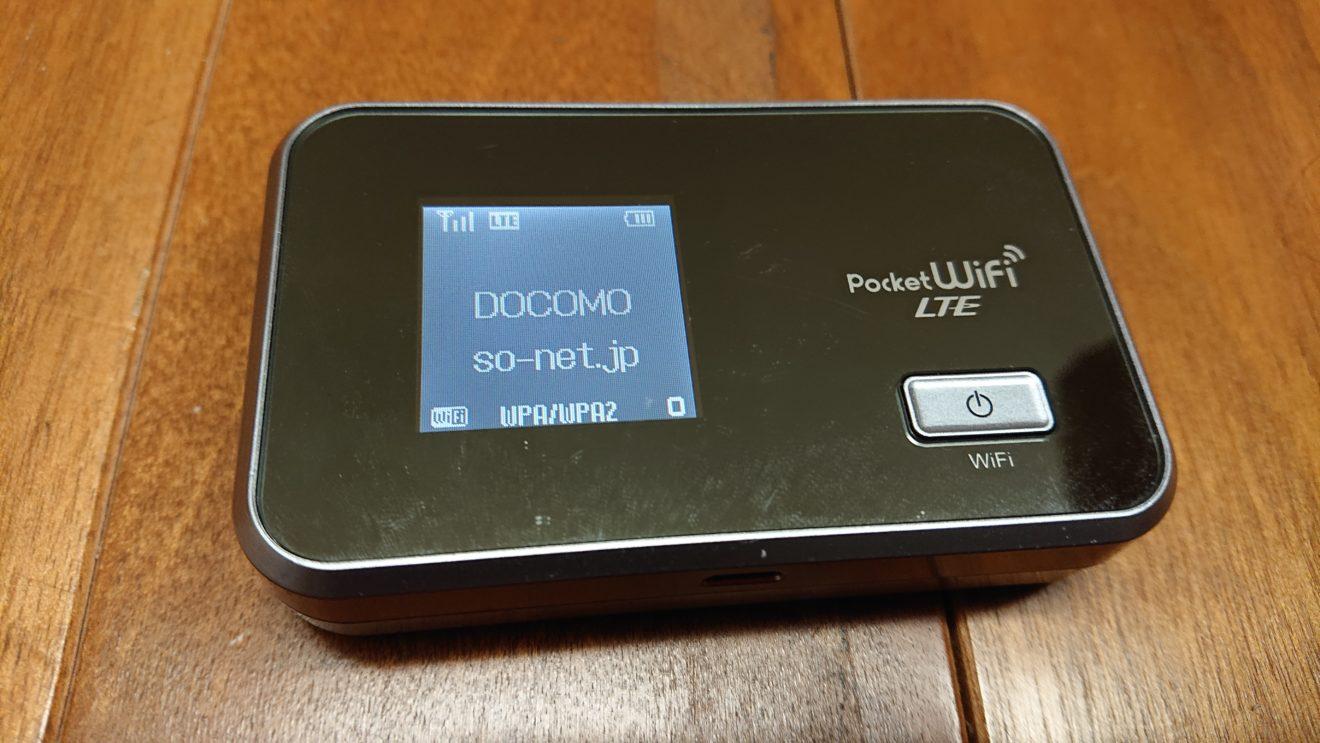 「0SIM」をサービス終了まで無料で使い倒す?~HUAWEI Pocket WiFi LTE GL06Pの設定~2020年8月31日で提供終了