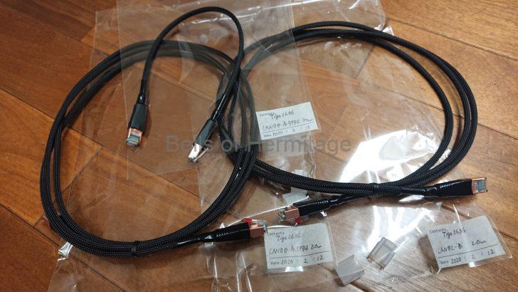 ネットワークオーディオ LANケーブル OIKLAN ダブルシールド構造 Dynamic Plug Damper System DPDS Wireworld イーサネットケーブル STE LAN レンタル レビュー #OikPao #OIOIKK #OIKLAN