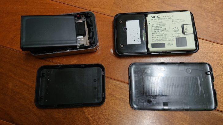 スマートフォン スマホ ギガ不足 無料 モバイルルータ nuroモバイル 0SIM NEC Aterm MR03LN 6B HUAWEI Pocket WiFi LTE GL06P ソニーエリクソン Xperia XZ2 Compact SO-05K 比較 レビュー