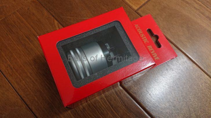 ホームシアター オーディオ ノイズフィルター コンセントスタビライザー 電源コンディショナー Acoustic Revive CS-2 CS-2F CS-2Q RPC-1 トルマリン塗料 クオーツ 水晶粒子 シルクアブソーバー 導通改質材 PC-TripleC/EX QR-8 FURUTECH FI-11M(Cu) DALI Helicon 800 DENON PMA-SX1 LUMIN X1 Black model メルコシンクレッツ DELA モニター試聴機