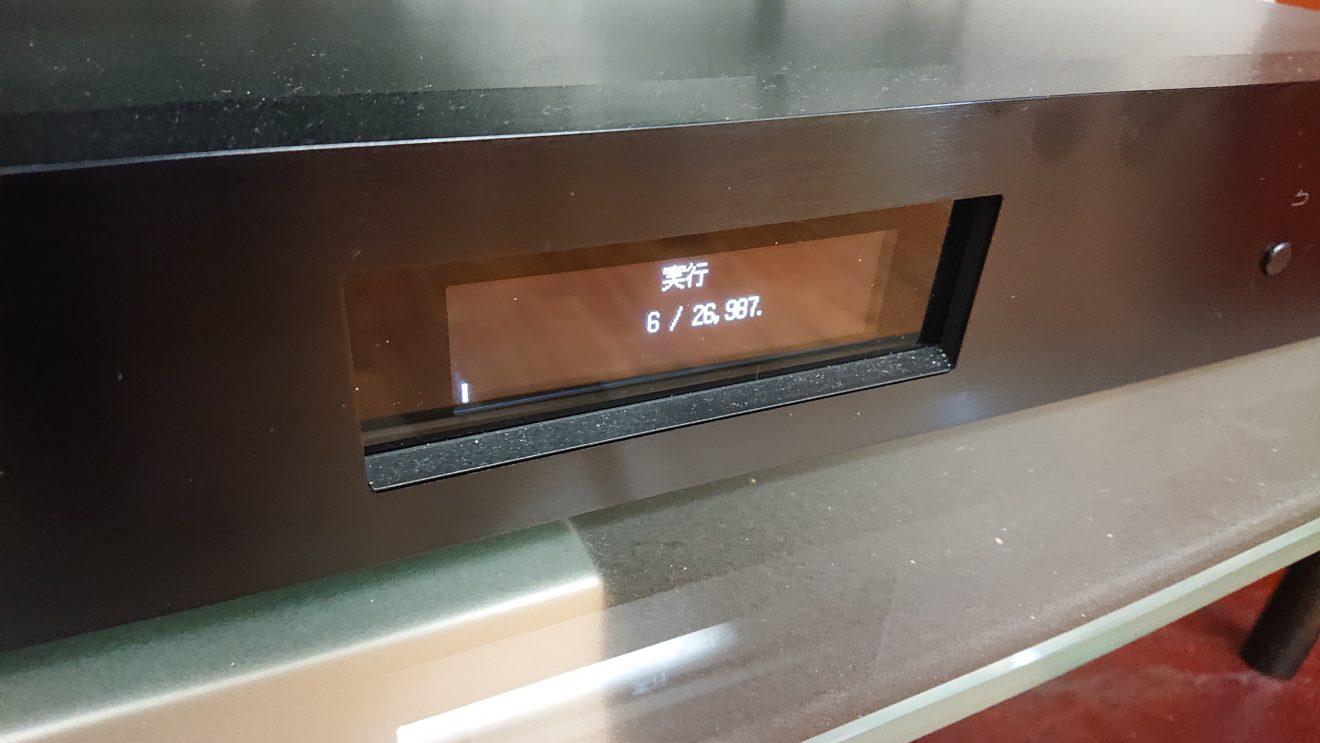 DELAの音源データをIODATA EX-HD4CZへ保存~初期化からバックアップまで~