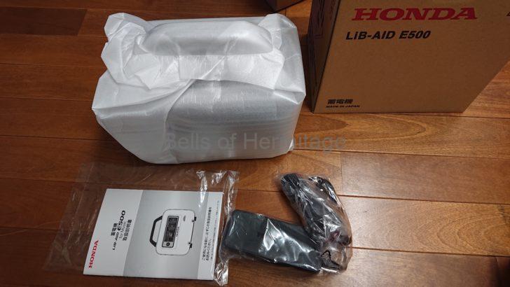 オーディオ バッテリ 家庭用蓄電池 HONDA LiB-AID E500 LiB-AID E500 for Music 限定200台抽選販売 FURUTECH GTX-D NCF(R) オヤイデ 102 SSC導体 電磁波シールド材 振動減衰能 マグネシウム含有アルミ合金 ヒドロナリウム 500VA