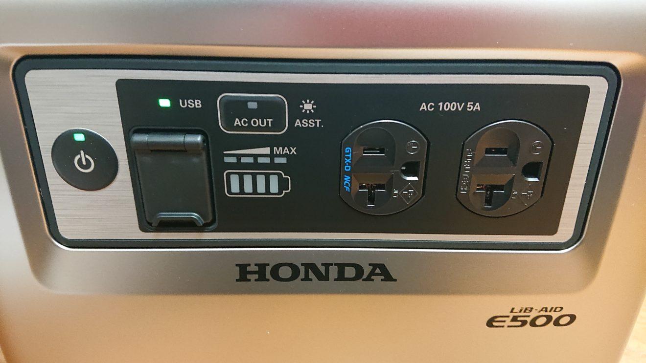限定200台抽選販売に当選しちゃったHONDA LiB-AID E500 for Music到着