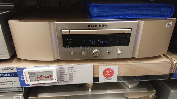 オーディオ ユニバーサルプレーヤー ステレオ専用SACD/CDプレーヤー Marantz:SA-14S1 SA-12 SA-12OSE DENON DVD-A1XVA DCD-SA11 PMA-SA11