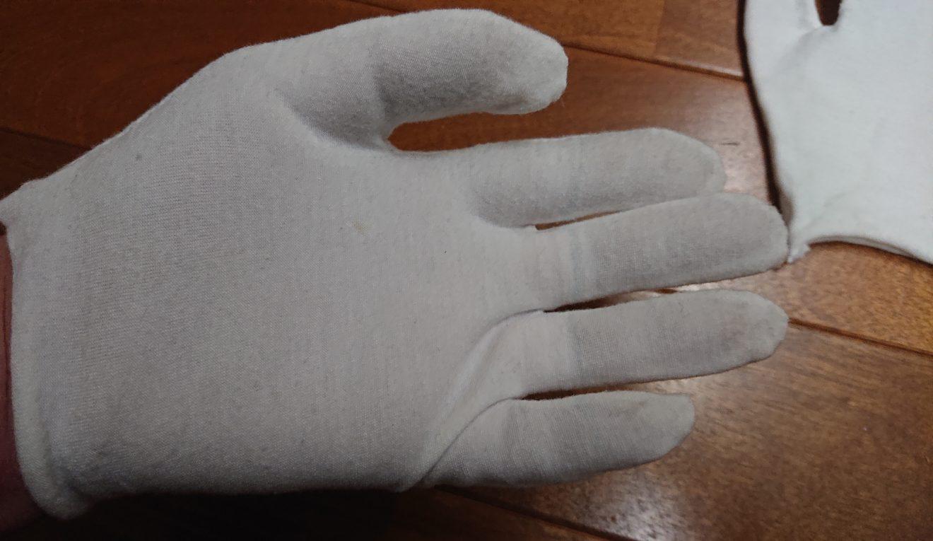 オーディオ機器への指紋付着防止のためにシルクの手袋を購入