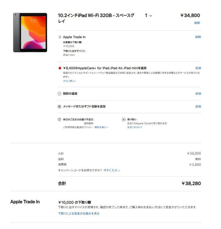 ネットワークオーディオ Apple iPad 10.2インチ Wi-Fi 32GB iPad mini MD528J/A 古い IOS iPad mini4 MK6K2J/A 故障 フリーズ 起動しない 解決方法 バッテリ切れ Apple Trade In DELA LUMIN X1 LUMIN App